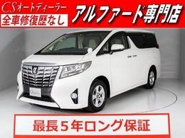 トヨタ アルファード 2.5 X サイドリフトアップシート装着車 サイドリフトアップシート 福祉車両