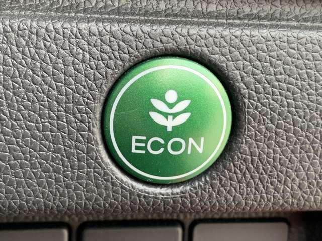 【 ECOモード 】ECOスイッチを押すとバルブタイミングや点火位置の制御など省燃費モードで走行してくれ、メーター内に表示されます♪
