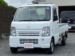 マツダ スクラムトラック 660 5速MT車・エアコン・パワステ