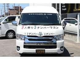 人も乗れて荷物の載せれる豪華送迎仕様IF-W9!そのほか送迎仕様内装シリーズ有り!車輌持ち込みにて内装施工出来ます!