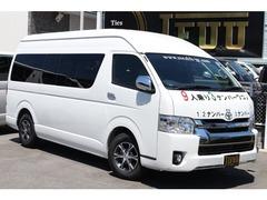 トヨタ ハイエースコミューター の中古車 2.8 GL ディーゼルターボ 大阪府松原市 549.0万円