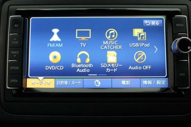 様々なオーディオメニューが車内を楽しく快適にしてくれます。