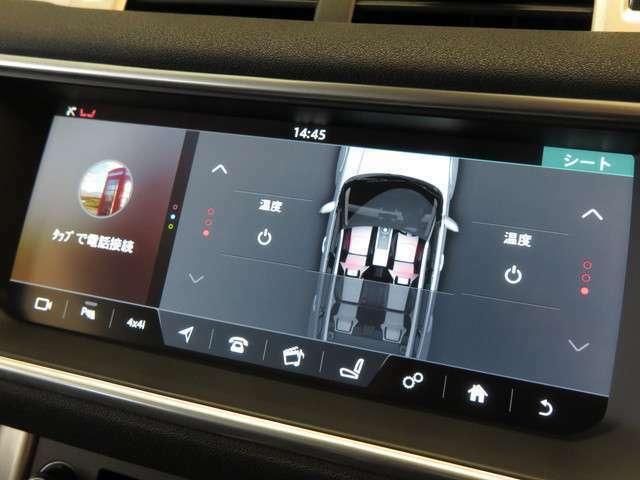 ヒーター付フロントシート「オプションのシートヒーター搭載。3段階で温度調節ができ、季節によっては欲しい機能の一つです。」