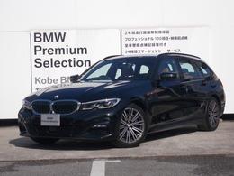 BMW 3シリーズツーリング 330i Mスポーツ 茶革ハイラインPKGインベーションPKG
