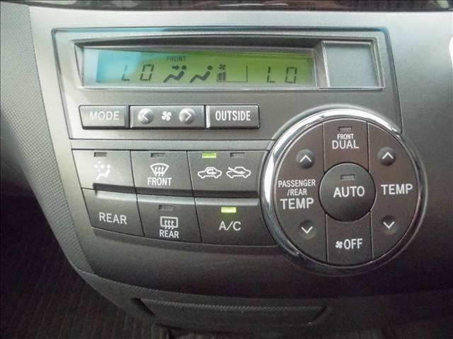 快適なフルオートエアコンです。全車エアコン点検も行っております。