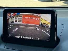 当店では日本全国対応!遠方納車も承っております。陸送費用や、登録費用は住所・地域によって異なりますので、お気軽にご相談ください♪グッドスピード大府有松インター店TEL0562-48-4092