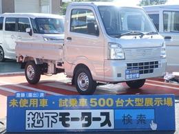 日産 NT100クリッパー 660 DX 5速MT エアコン パワステ 届出済未使用車