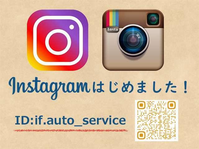 【福祉車両専門店】ワンボックス、ミニバン、コンパクト、軽自動車まで幅広く展開!