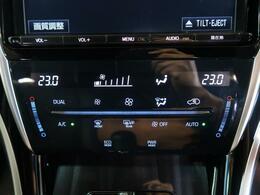【フルオートエアコン】寒い冬も暑い夏でも全席に快適な空調をお届けしてくれます♪