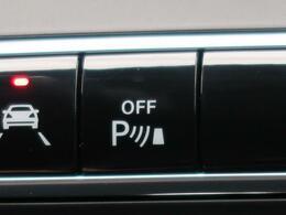 ●パークトロニック:センサーと障害物とのおおよその距離を検知し、障害物の位置と距離を知らせてくれる安全装備です!