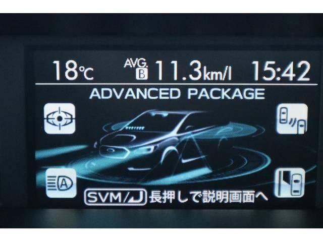車両の様々な情報を表示するマルチファンクションディスプレイ