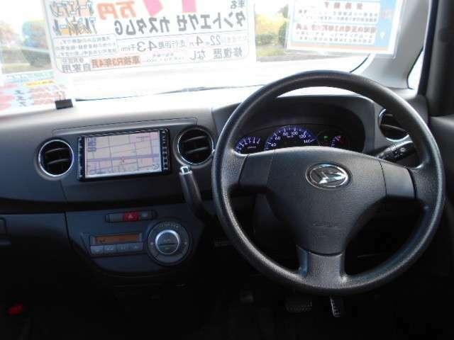 【車内消臭・除菌済】 こちらの車両は直接触れるハンドルやシフトノブ、車内の隅々まで消臭・除菌済です。