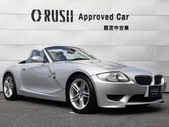 BMW Z4 Mロードスター の中古車 3.2 千葉県千葉市稲毛区 499.9万円