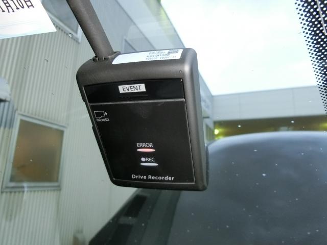 記憶より記録!安全運転のお守りドライブレコーダー付!