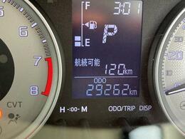 走行は29248km。メーター内のインフォメーションディスプレーは燃費計やシフト位置などなど、色んな情報を提供致します。