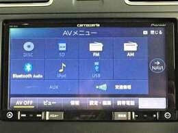◆◇◆カロッツェリアSDメモリナビ◆◇◆CD/DVD/Bluetooth/AUX/USB【AVIC-512Z55】