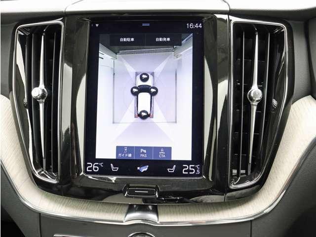 リアカメラによる後方の確認だけでなく、真上から見下ろすバードアイ映像を映し出す360度ビューカメラで、自車周辺の詳細な状況を確認できます。見通しが悪く狭い場所で車を取り回す際には心強い味方となります。