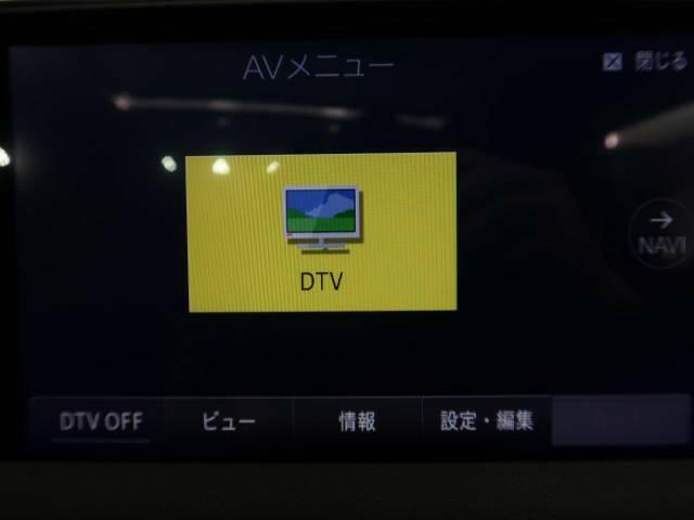 ●フルセグTV!!