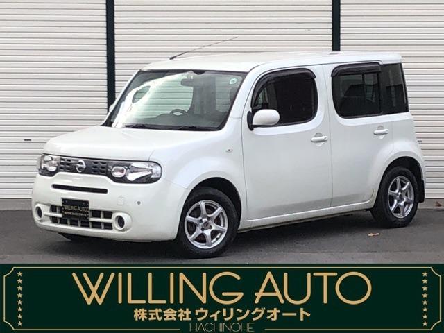 ☆青森県八戸市にあります『WILLING AUTO』へようこそ♪日産キューブ 4WD入庫♪支払総額は59.8万円です。写真を多数掲載しております。ぜひ最後までご覧ください☆