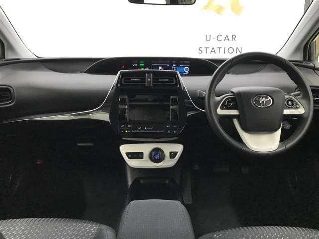 ★点検整備・交換部品★トヨタ認定中古車およびU-Carは、60項目の点検整備を行い消耗部品を交換して納車します!トヨタ車を知りつくしたスタッフが点検整備。点検・整備費用は車両価格に含めて表示しています