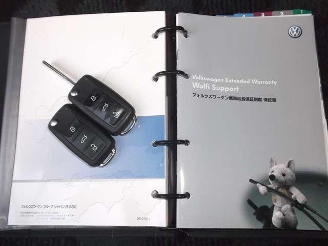 スペアキーと記録簿も全て揃ってます!POLOの高い品質による緻密な製造過程がご覧になれます。https://youtu.be/jIrF1hXeVVg このURLをコピーして視聴してみて下さい。この車の良さがきっとわかって頂けます。