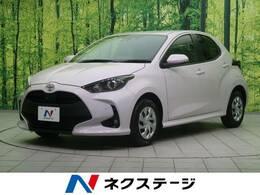 トヨタ ヤリス 1.5 X 禁煙車 純正ディスプレイオーディオ ETC