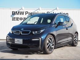 BMW i3 アトリエ レンジエクステンダー装備車 デモカー ACC LED 認定中古車