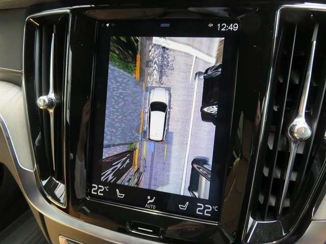 弊社の販売車両は全車両、第三機関の査定士がチェックを行っております。品質に重点を置き、修復歴、冠水歴、メーター改ざん歴のある車両の販売は一切致しておりません。