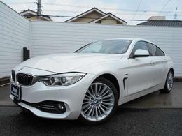 BMW 4シリーズグランクーペ 420i ラグジュアリー ブラウン革衝突軽減ACC禁煙1オナ認定車
