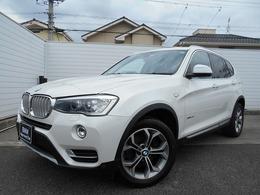 BMW X3 xドライブ20d  xライン ディーゼルターボ 4WD 18AWシ-トヒ-タ-クルコン禁煙1オナ認定車