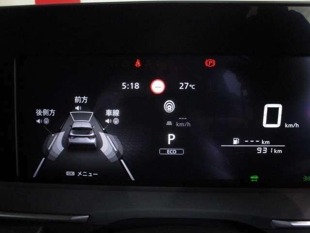 360°セーフティアシスト(全方位運転支援システム)を設定されたノートなら、運転がもっと楽しく、快適になる☆