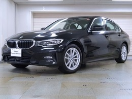 BMW 3シリーズ 320i ピュア エレガンス 首都圏100台限定 濃茶革 ハイラインP