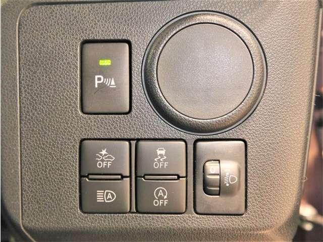 コーナーセンサー/スマートアシストOFF/オートハイビーム/VSC OFF/ecoIDLE OFF/ヘッドライト光軸調整