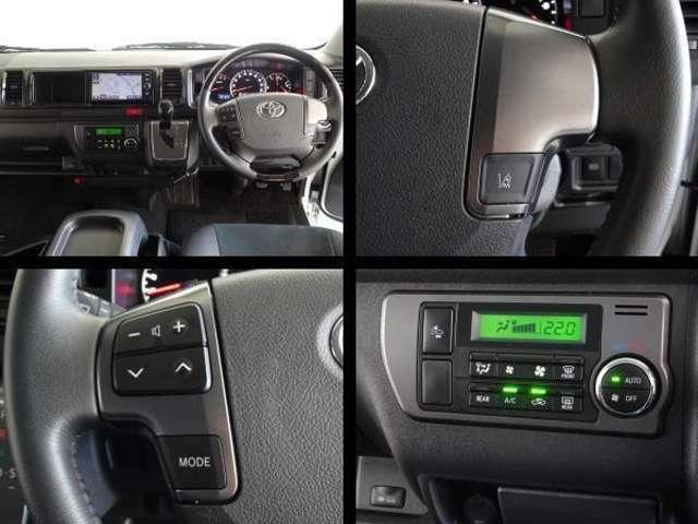 トヨタが誇る衝突被害軽減ブレーキを搭載したサポカーです。車内を快適に、オートエアコンを装備してます。