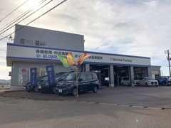 運輸局認証工場完備★車検やメンテもご安心下さい!各種エアロ・ナビ、オーディオ関係の販売・取付もしております。