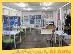 水戸ICから10分♪偕楽園から5分!赤塚駅から徒歩15分です♪皆様のご来店をお待ちしております。どうぞよろしくお願い致します。