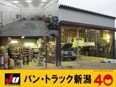 鈑金塗装工場 車検、修理、鈑金塗装すべて自社で行うのでお客様に安くご提供できます!