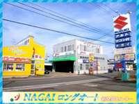 ナガイロングオート 新潟センター