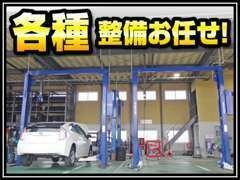 タイヤ交換やオイル交換などの軽作業から各種整備まで幅広く愛車整備を対応いたします。リフトも3基完備です!