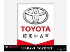 1年間のトヨタロングラン保証付き!在庫車のほとんどが認定中古車の為、車内の見えない箇所まで徹底的に洗浄済です!