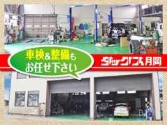 自社の認証工場で定期点検や軽作業から車検整備まで全て対応しています。車のことは佐藤モータース(TAX月岡)にお任せ下さい。