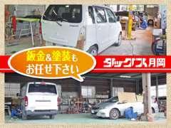 万が一の事故やトラブルで車が傷ついても当社にお任せ下さい!鈑金も塗装も対応できますので、いつでもご連絡下さい。