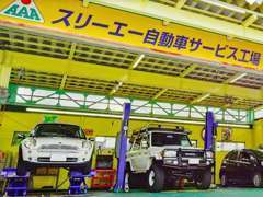 当社指定工場を完備、アフターサービスもお任せください。お車の故障の際も安心してご相談できます。