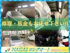 整備工場も完備しております。お車の修理や、タイヤ交換等もご安心下さい。当社自慢の整備士がしっかりと点検整備致します!