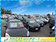 広々とした当社展示場!!軽自動車、セダン、ワゴン車など様々な良質中古車を幅広く展示しております。お気軽にご来店下さい♪