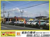 (株)東和自動車 null