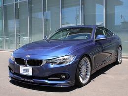BMWアルピナ B4クーペ ビターボ オプションカラー サンルーフ HDDナビTV