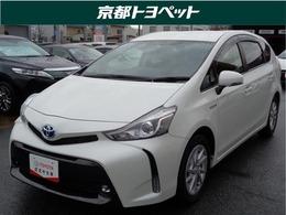トヨタ プリウスα 1.8 G トヨタ認定中古車