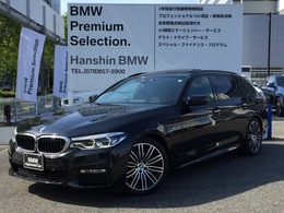 BMW 5シリーズツーリング 523i Mスポーツ 1オーナーパノラマサンルーフ19AW電動T