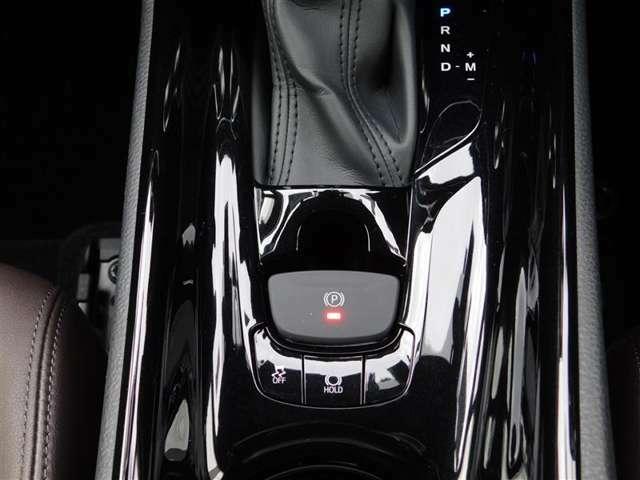電動パーキングブレーキです☆ブレーキホールド機能を使えば、足の疲れを軽減します!